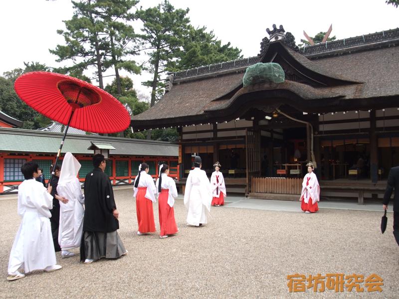 住吉大社の神前結婚式