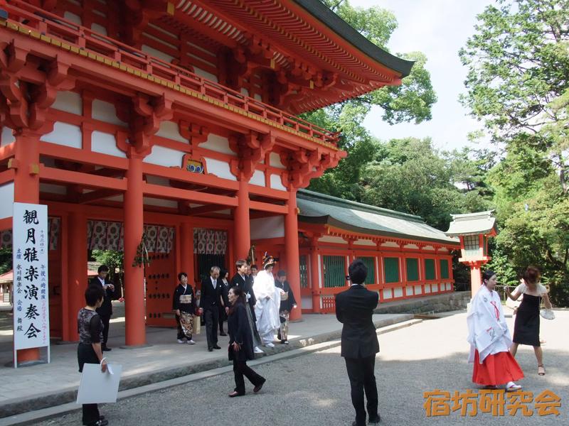 大宮氷川神社の神前結婚式