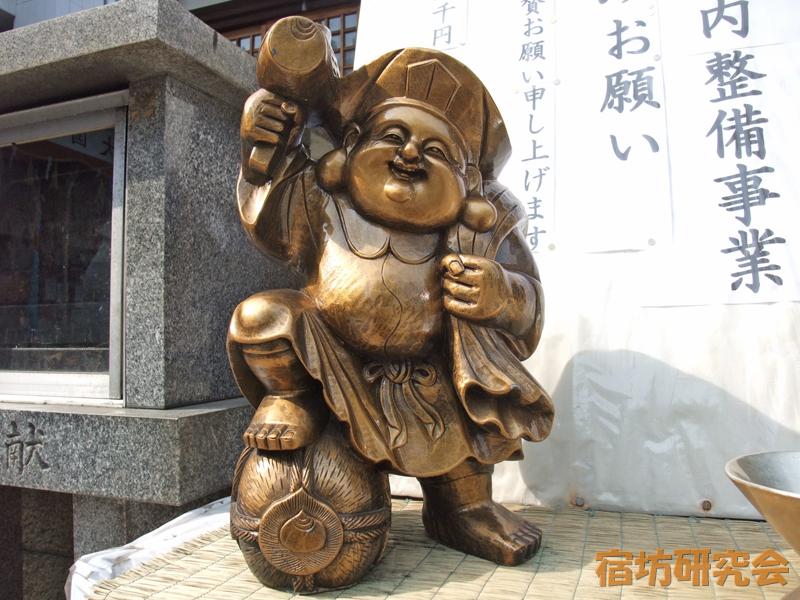 大国主神社の大黒様