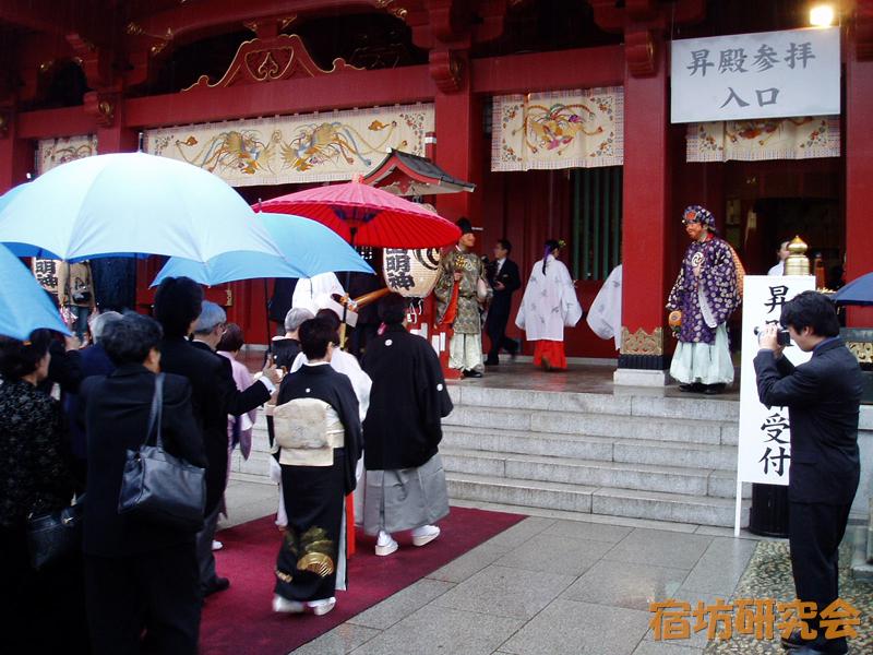 神田明神の神前結婚式