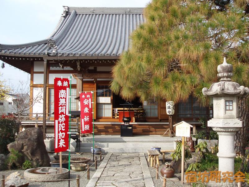 大蓮寺の本堂