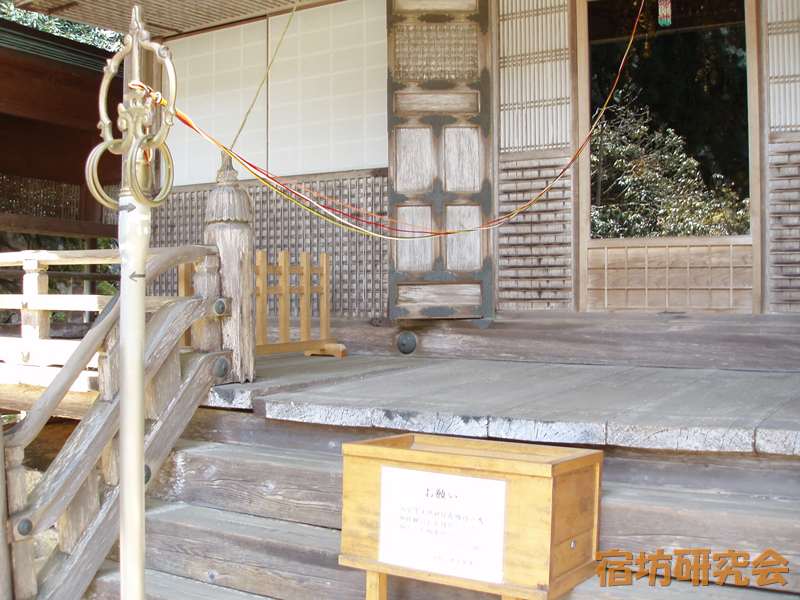 金剛三昧院の錫杖