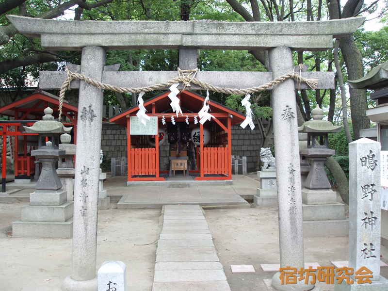 生國魂神社の鴫野神社