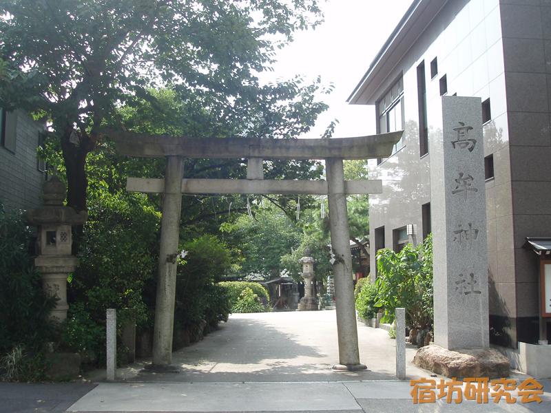 高牟神社(愛知県 千種駅)