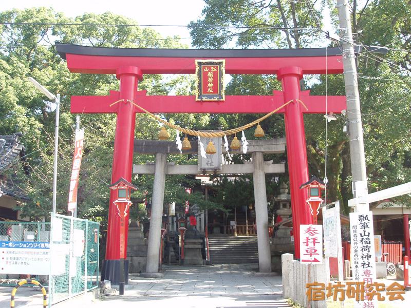 瓢箪山稲荷神社(大阪府 瓢箪山駅)