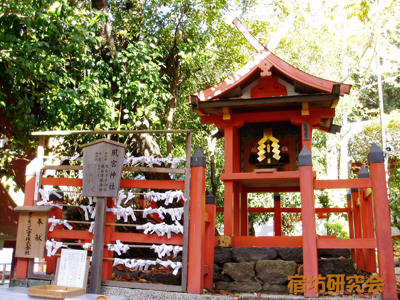 春日大社 風宮神社(奈良県奈良市)