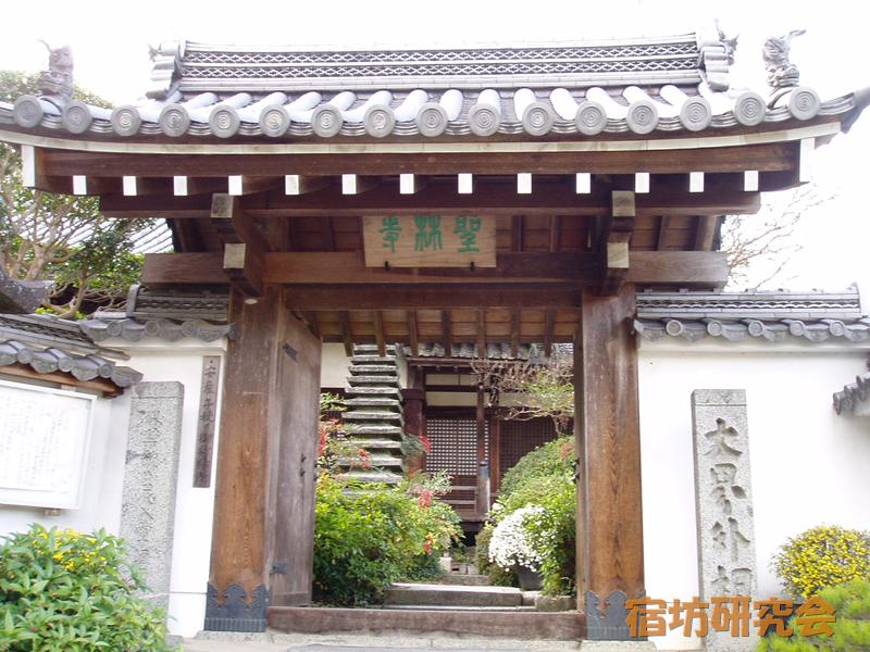 聖林寺(奈良県桜井市)