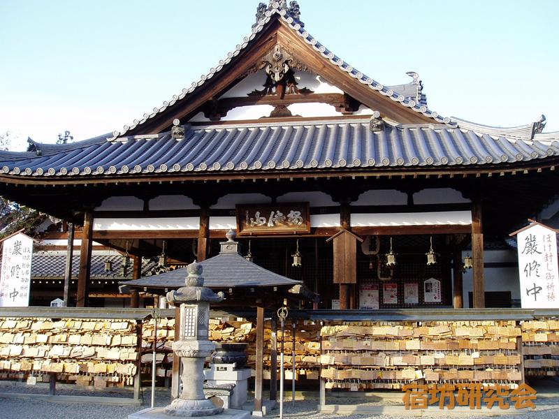 安部文殊院(奈良県桜井市)
