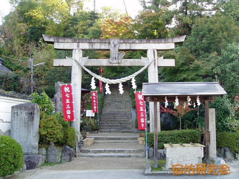 飛鳥坐神社(奈良県高市郡)