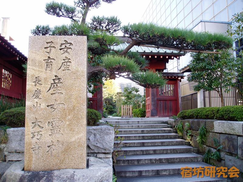 大巧寺(神奈川県 鎌倉駅)