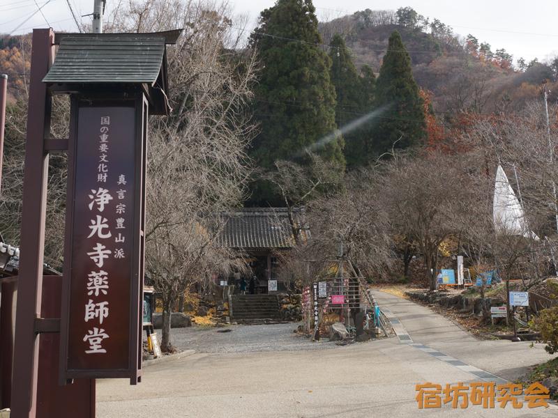浄光寺(長野県小布施町)