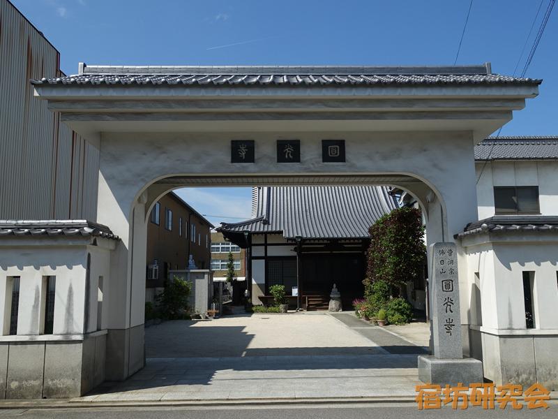 円光寺(愛媛県 今治駅)
