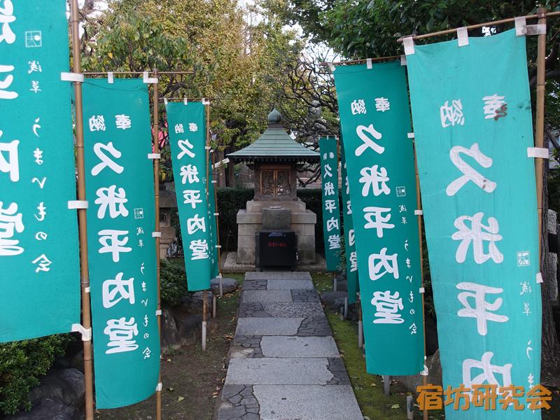 浅草寺の久米平内堂