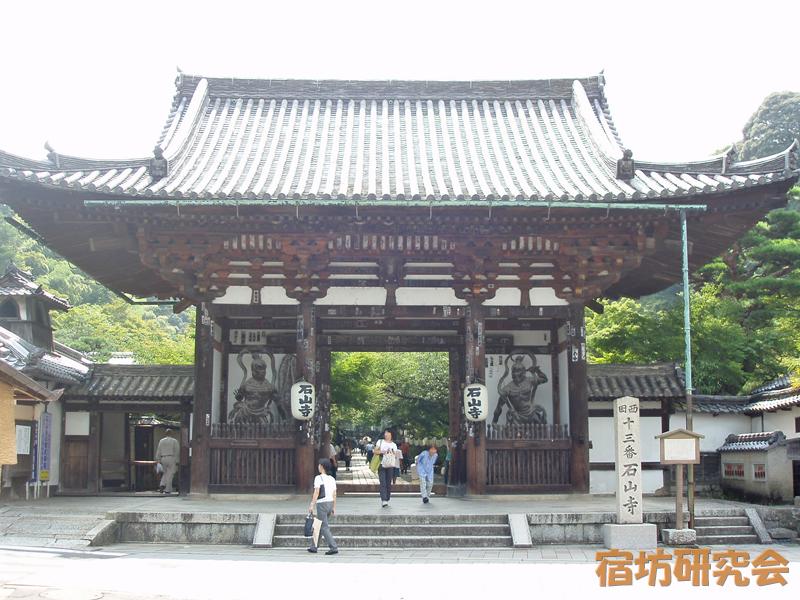 石山寺(滋賀県 石山寺駅)