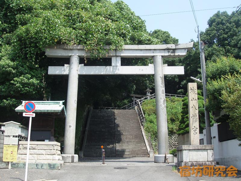 城山八幡宮(愛知県 覚王山駅)