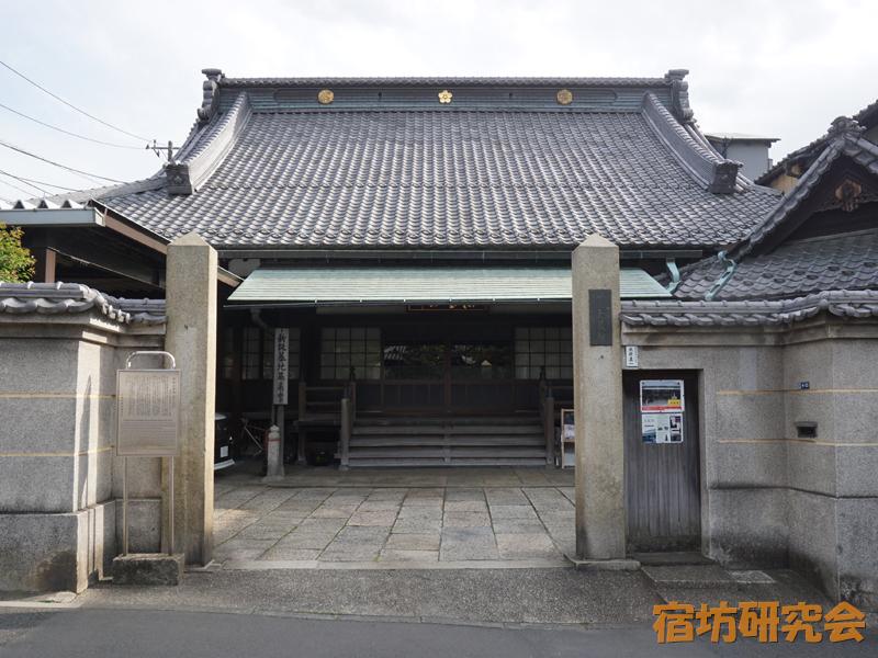 天龍院(東京都 千駄木駅)