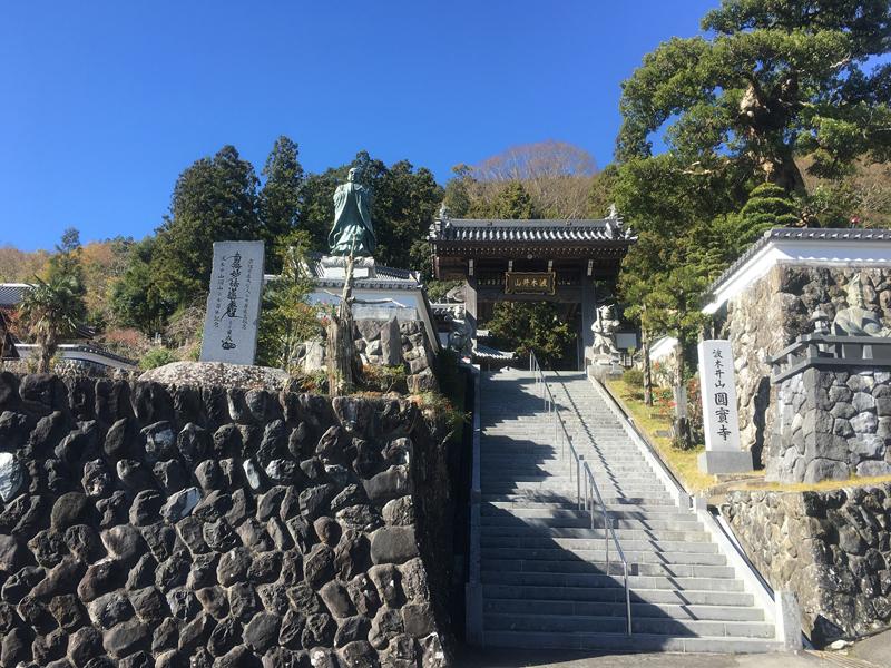波木井山円実寺