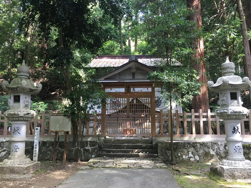 上ノ山八幡社