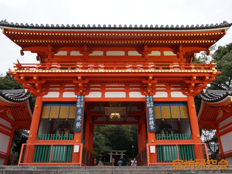 八坂神社(京都市 祇園四条駅)