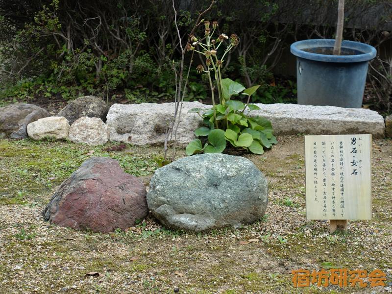 玉造稲荷神社の男石と女石