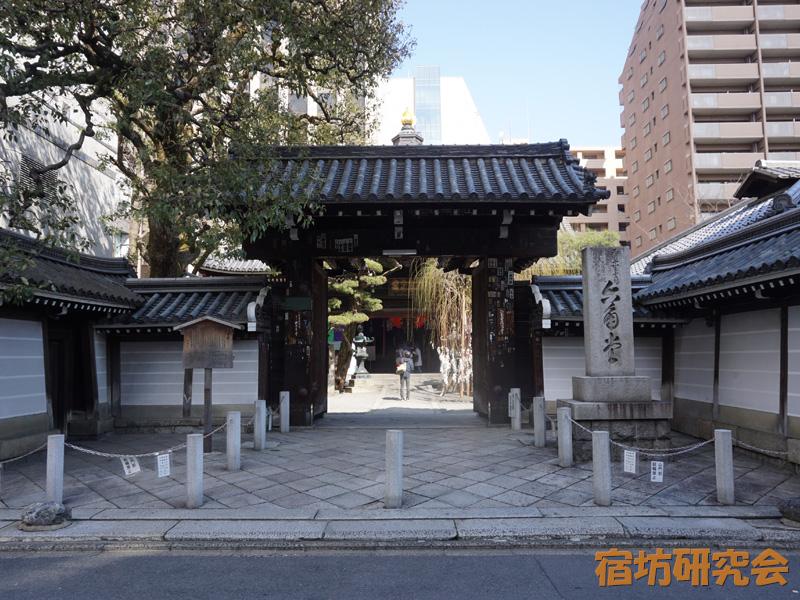 六角堂(頂法寺)(京都市 烏丸御池駅)