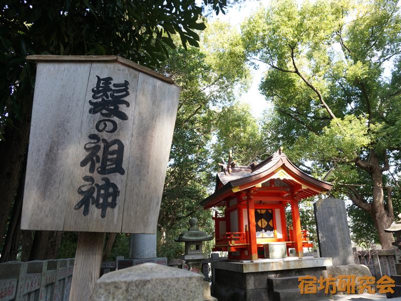 関神社(髪の祖神)