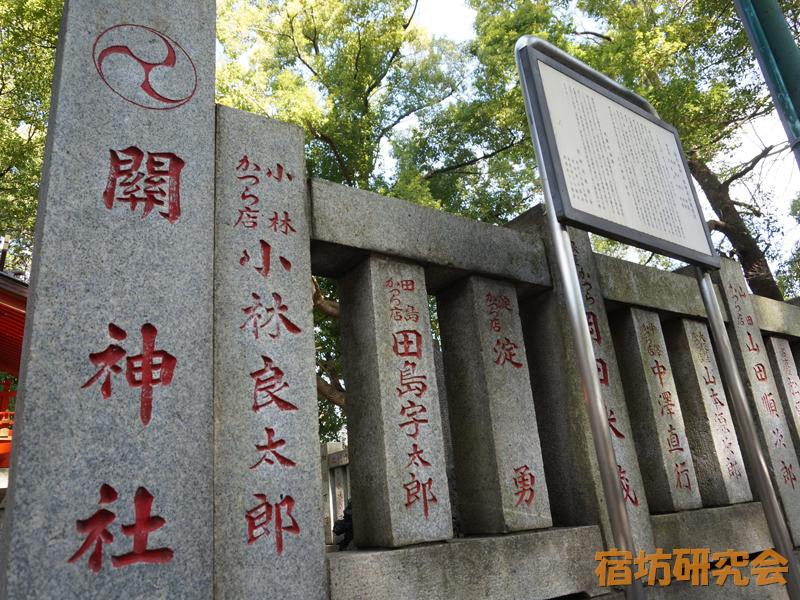 関神社の玉垣