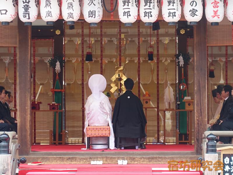 八坂神社の神前結婚式