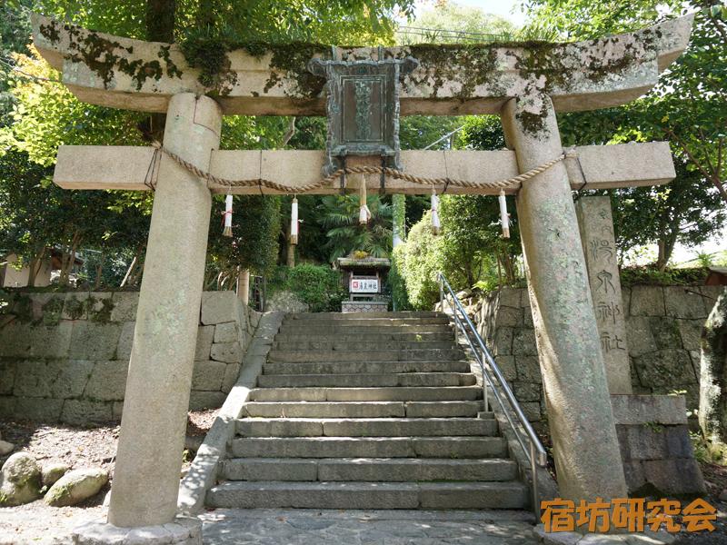 湯泉神社(兵庫県神戸市 有馬温泉駅)