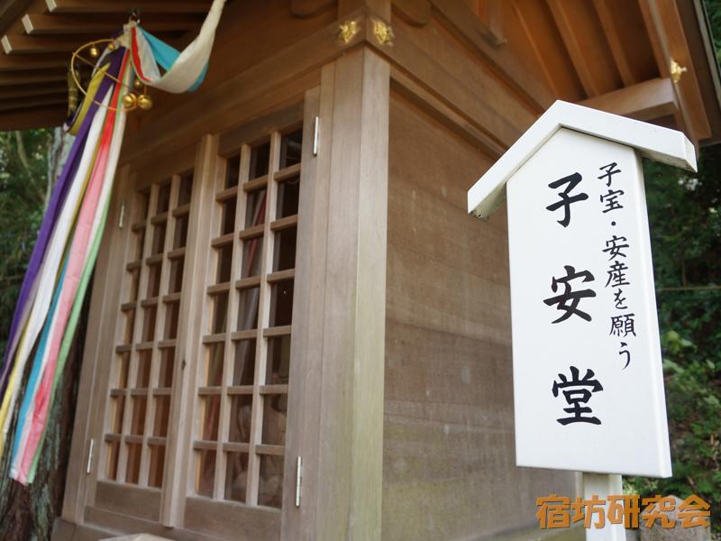 湯泉神社の子安堂