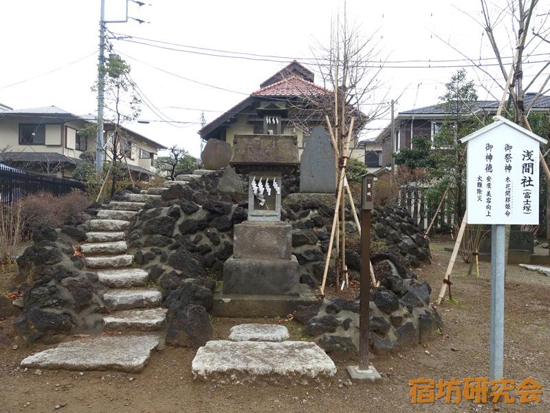 葛飾八幡宮の浅間社