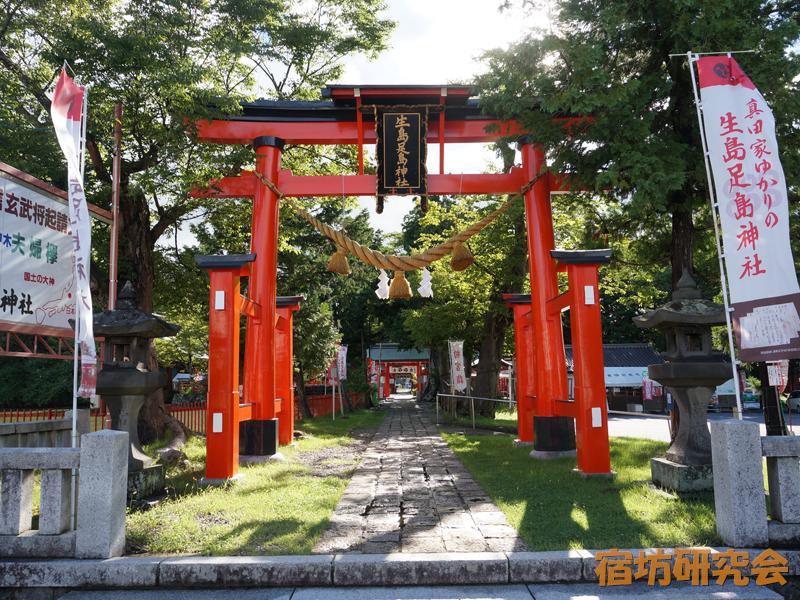 生島足島神社(長野県上田市)