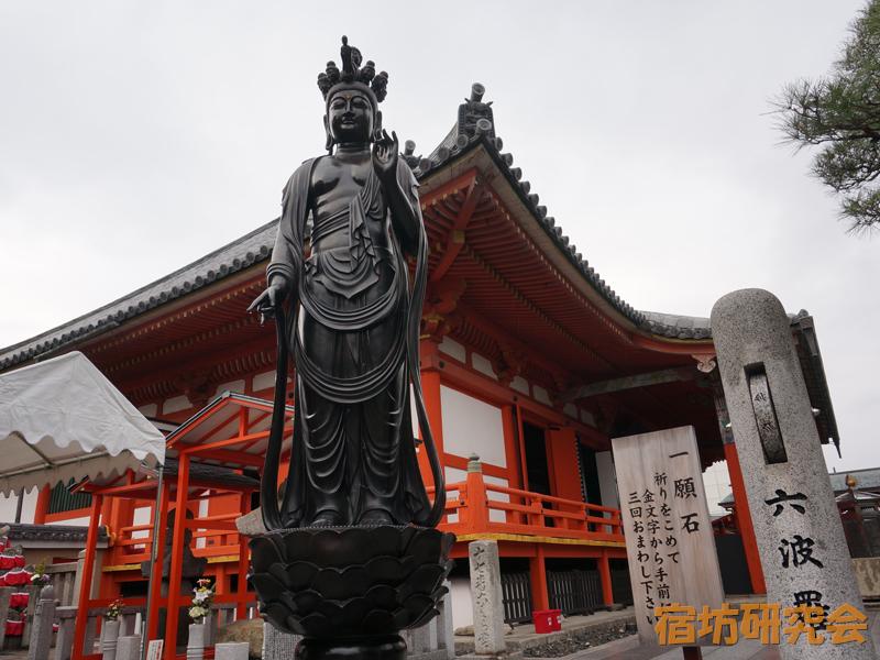 六波羅蜜寺の縁結び観音