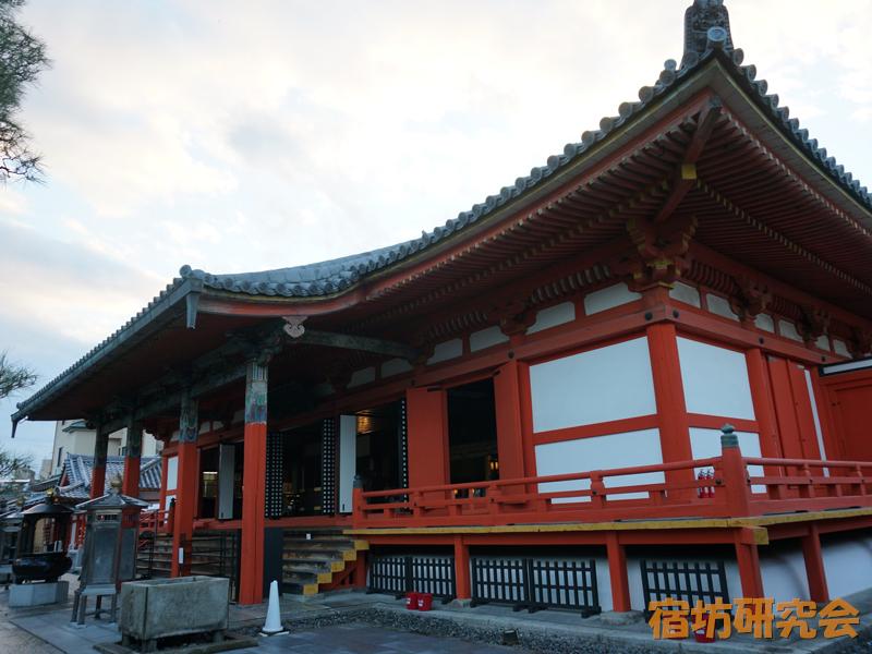 六波羅蜜寺(京都市東山区)