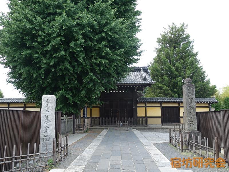 養寿院(埼玉県 本川越駅)
