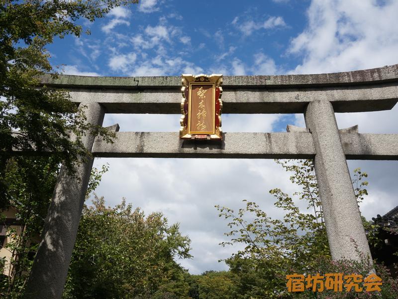 梨木神社(京都市上京区)