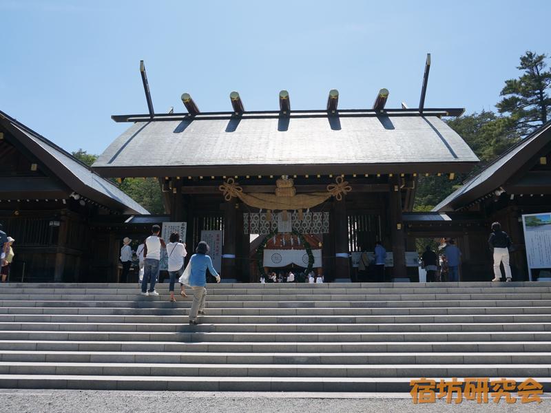 北海道神宮(北海道札幌市 円山公園駅)