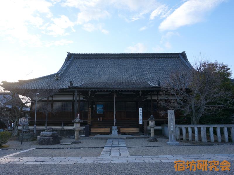 西大寺の愛染堂