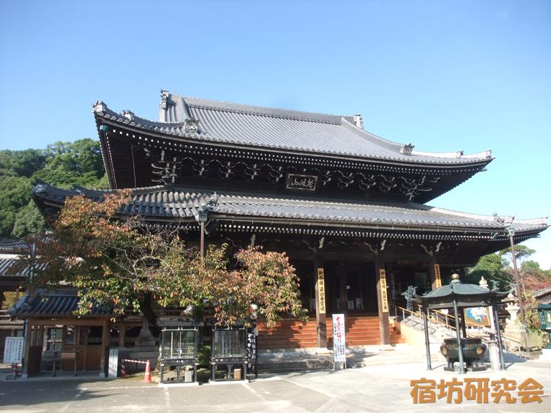 水間寺(大阪府貝塚市 水間観音駅)