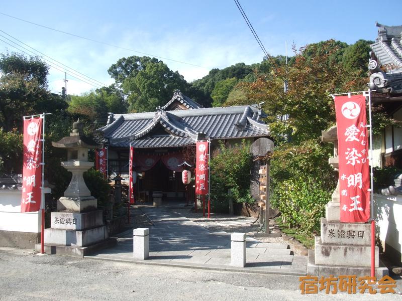 水間寺の愛染堂