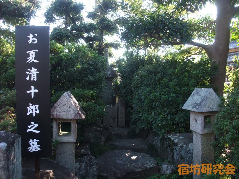 水間寺のお夏・清十郎の墓
