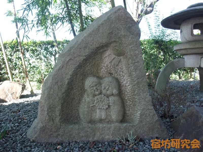弘法山金剛寺の道祖神