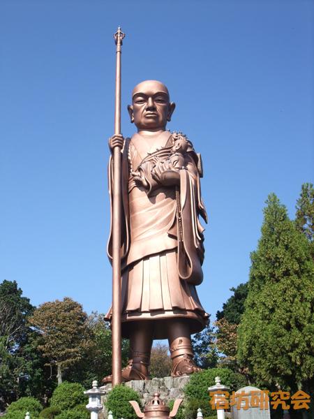 弘法山金剛寺の子安大師像
