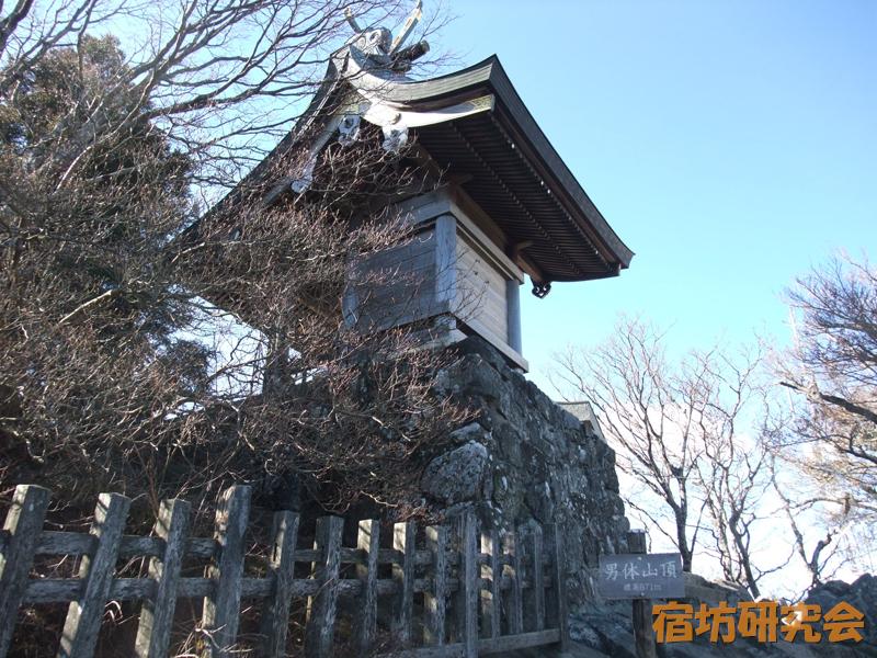 筑波山神社の男体山頂上