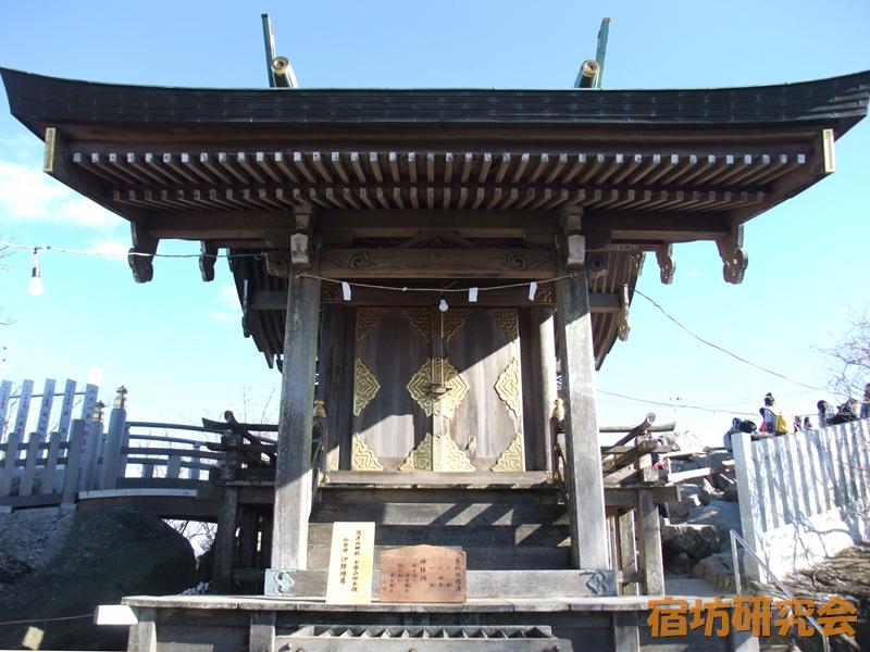 筑波山神社の女体山頂上