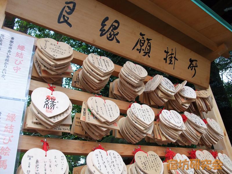八坂神社の縁結び絵馬