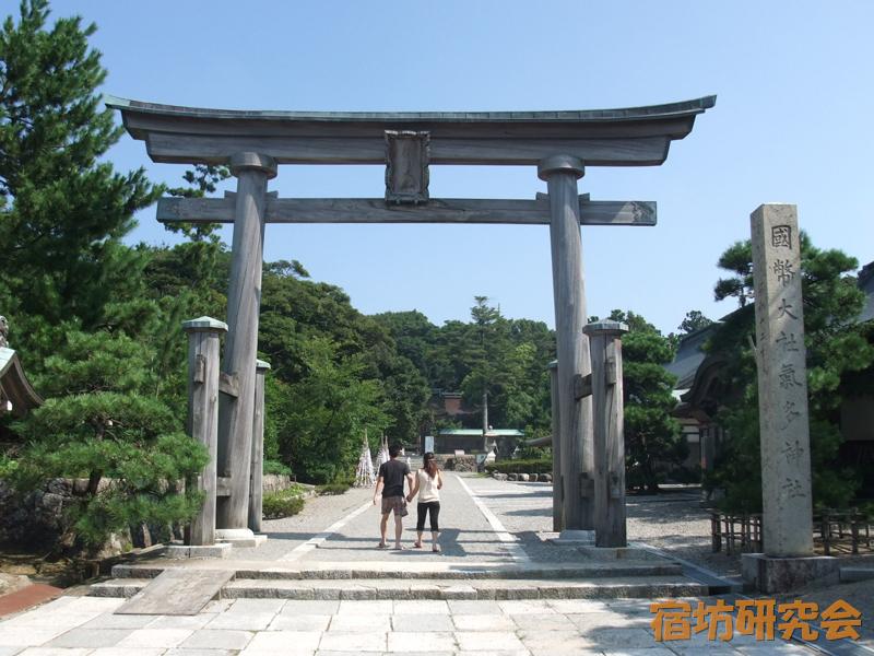 気多大社(石川県羽咋市)