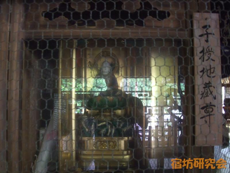 方広寺の子授け地蔵