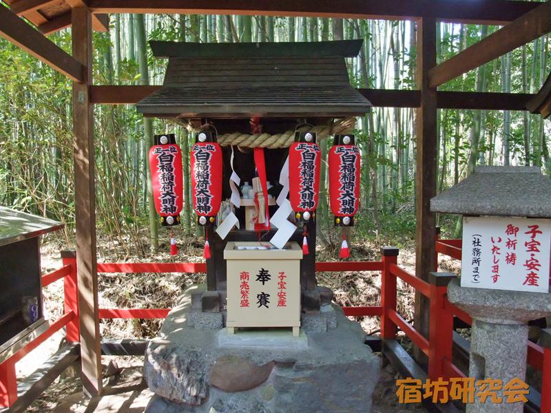 野宮神社の白福稲荷