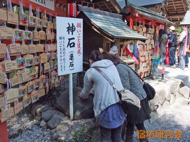 野宮神社の神石